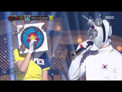 Die Maske für die Person vom Haferbrei und der Banane