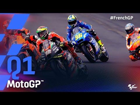 タイム更新が続発した予選タイムアタック MotoGP 2021 第5戦フランス Q1ラスト5分動画