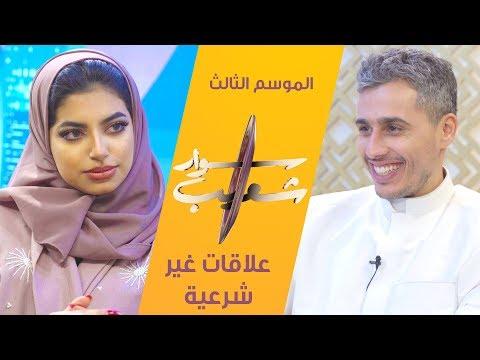 العرب اليوم - شاهد: حلقة