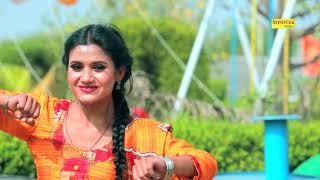 Haryanvi Dance | Dikhe Kareena Jaisi | New Dj Remix Songs | Haryanvi Song 2020 | Trimurti