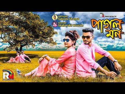 Pagol Mon | Shakib Khan | Bubly | Bangla Movie Song 2019 | Hridoy Raz | Meghla | Rainbow Multimedia