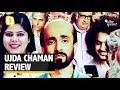 Ujda Chaman Film Review: RJ Stutee Ghosh reviews the Sunny Singh starrer Ujda Chaman| The Quint