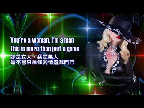 You're a Woman 妳是女人 [ 經典懷舊舞曲 ] / Bad Boys Blue [ 中英歌詞 ]