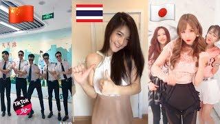 TCHU TCHA TCHA Dance Challenge Tik Tok Asia ( BARA BERE )