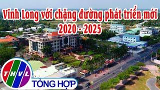 chuyen-hom-nay-vinh-long-voi-chang-duong-phat-trien-moi-2020-2025