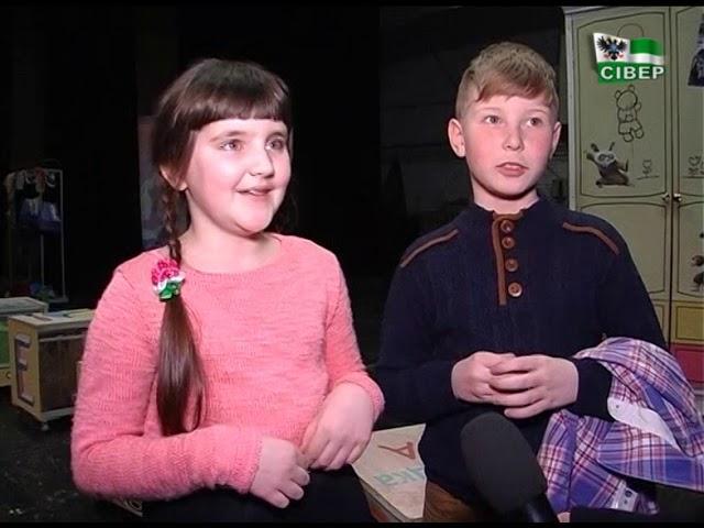 У Чернігові відкриється перший дитячий театральний фестиваль