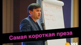 Иван Сорокин - UDS Game  выгоды продукта и партнерство с компанией GIS