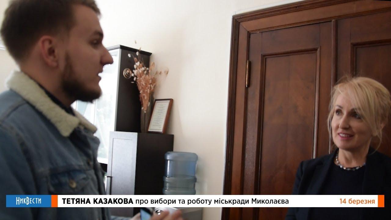 Комментарий Татьяны Казаковой