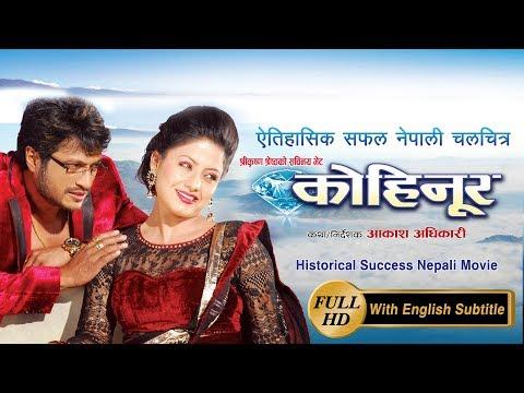 A Mero Hajur 3 | Nepali Movie