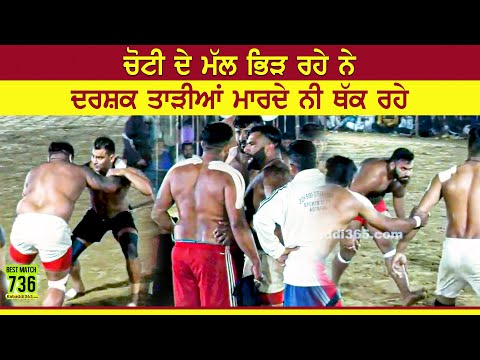 736 Best Match | Surkhpur Vs Khiranwali | Rori (Sirsa) Kabaddi Tournament 14 Mar 2020