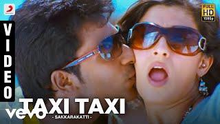 Sakkarakatti - Taxi Taxi Video | A.R. Rahman | Shanthnu