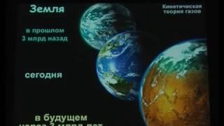 Сурдин В.Г. Лекция 6. Экзопланеты и поиски жизни.