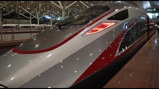 Bullet Train FIRST CLASS in China