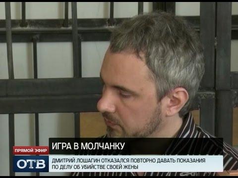 , title : 'Дмитрий Лошагин отказался от повторной дачи показаний'