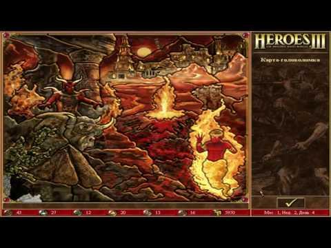 Скачать герои меча и магии 3 полное собрание hd на русском