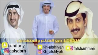 شيلة شمر سطر   كلمات فهد الشمري   اداء عبدالله الصبره   اداء خالد الشليه