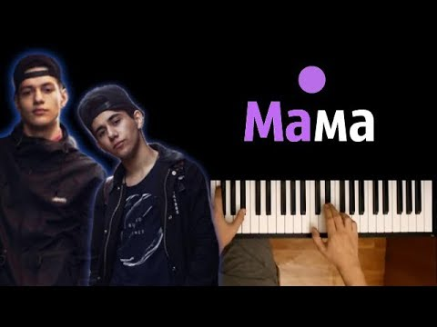Rauf Faik - Мама ● караоке   PIANO_KARAOKE ● + НОТЫ & MIDI