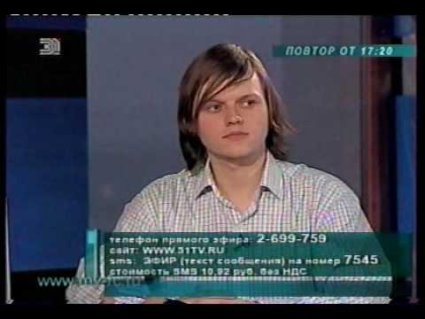 Мой Футбольный Клуб (А.Цагоев 31 канал 29.01.2010) часть 2.mpg