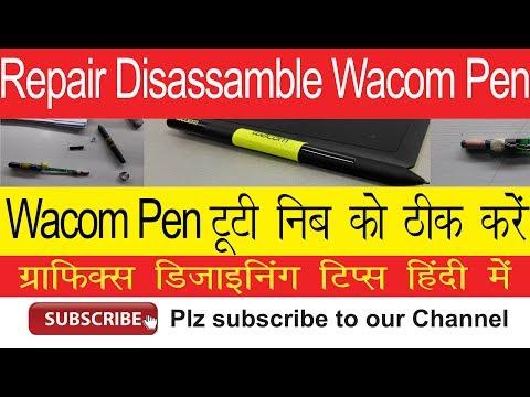 Wacom 471/671 Broken Pen tablet NIB, Disassemble Wacom Pen and repairing