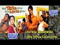 YEH TERAA GHAR YEH MERAA GHAR Movie LifeTime WorldWide Box Office Collections | Verdict Hit Or Flop