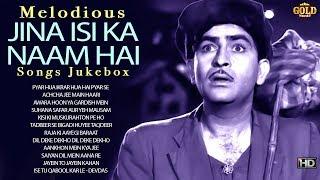 Jina Isi Ka Naam Hai - Melodious Songs Jukebox - HD - B&W