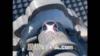 🎦【動画】屋根葺き直し・漆喰工事