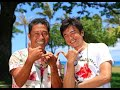 原田龍二、「旅人俳優」が伝える「ハワイに恋して」 BS12で放送 - YouTube