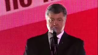 Лучшие приколы с Порошенко вранье президента смешное видео
