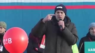 Навальный в Новокузнецке - 2 часть (вопросы-ответы)
