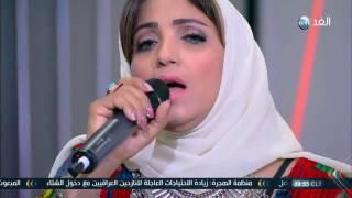 تحميل اغاني مجانا يوم جديد | فتحية العمرالي.. فنانة يمنية غنت للوطن وعشقت تراثه