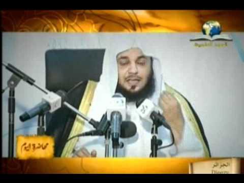 الشيخ خالد البكر & محاضرة بعنوان (همم عالية ) ..4