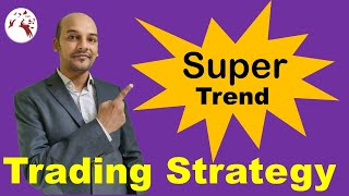 Supertrend Trading Strategy in Hindi (Example: RELIANCE)
