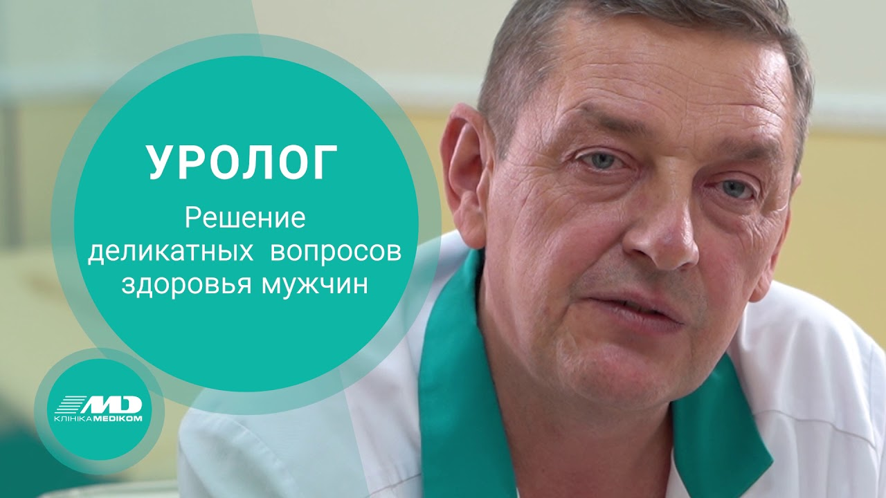 физиотерапия видео