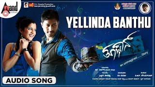 Toofan - Yellinda Banthu - YouTube