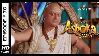 Download Chakravartin Ashoka Samrat 8th May 2015 चक्रवतीन