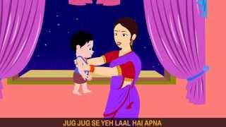 Yashoda Ka Nandlala   Sanjog 1986   Children's Popular Hindi Nursery Rhyme