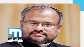 Bishop Offers 10 Acres And A Nunnery For Withdrawing Case| Mathrubhumi News