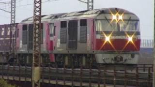 (HD) JR貨物 DF200レッドベア牽引高速貨物列車2(重連あり ディーゼル機関車)