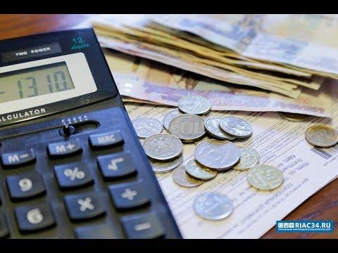 Расчет начислений жилищно коммунальных услуг, платы, платежей, квартплаты