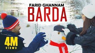 Farid Ghannam - Barda (EXCLUSIVE Music Video) | (فريد غنام - باردة (فيديو كليب حصري تحميل MP3