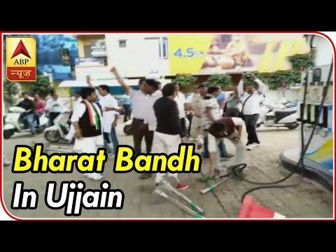 Bharat Bandh in Ujjain: Congress Workers Vandalize Petrol Pump   ABP News