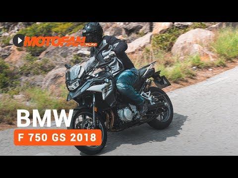 Vídeos BMW F750 GS