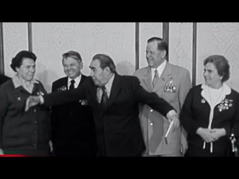 """Брежнев:""""Плотнее давайте"""" (1975) - no comments"""