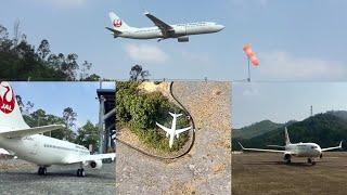JAL Airlines (Freewing AL37 EDF Jet) Maiden Flight shoot by dji digital FPV, diatone drone & iPhone