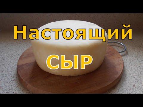 Сыр из козьего молока. Простой рецепт + Рикотта