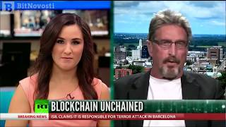 Джон Макафи: биткойн — не пузырь, он продолжит расти | BitNovosti.com