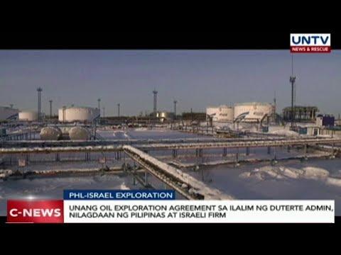 [UNTV]  Unang oil exploration deal sa ilalim ng Duterte admin, nilagdaan ng PHL at Israeli firm