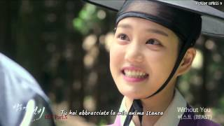 BEAST - Without You [The Scholar Who Walks the Night OST] SUB ITA