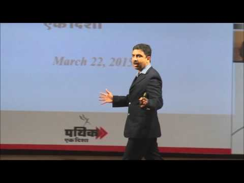 Success & Failure Cannot Be Controlled - Sameer Surve (CEO-Pathik)