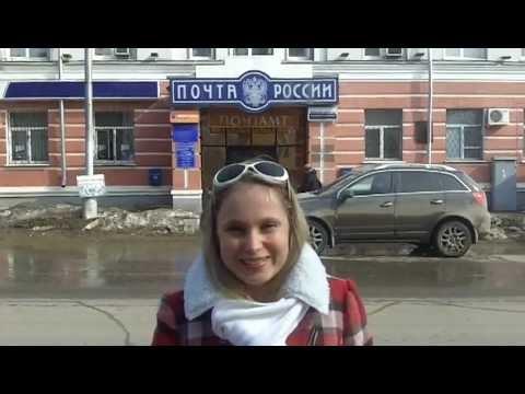 Ооо ива трейдинг кемеровская область